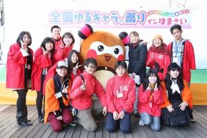 最後に、MCをして頂いた、矢野さんとまちゅり隊で記念撮影! 皆さん、お疲れまちゅり~♪