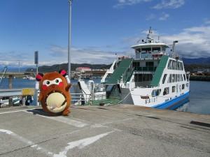 最後に、海渡船と記念撮影をして、お家に帰りました!